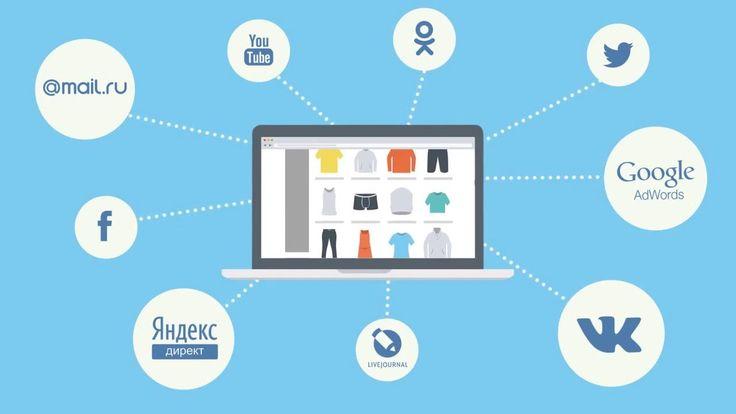 Как открить за 5 минут интернет магазин одежды