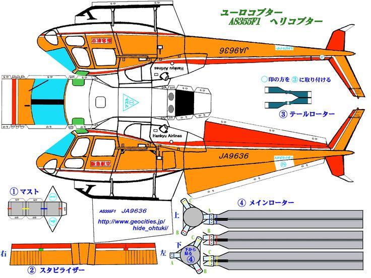 AS355F1.gif (2013×1515)