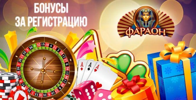 игры на деньги без депозита покер