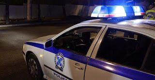 Έρευνες της αστυνομίας για τους ενόπλους που έκλεψαν αυτοκίνητο της ΕΛΑΣ