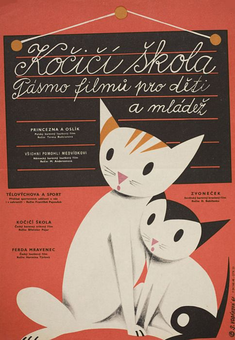Czech poster for SCHOOL FOR CATS (Bretislav Pojar, Czechoslovakia, 1961)  Artist: Sylvie Vodáková. Available from Posteritati.