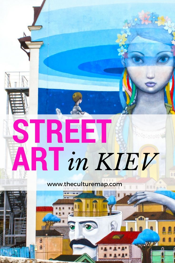 Street Art In Kyiv Kiev Ukraine Kiev Street Art Travel To Ukraine