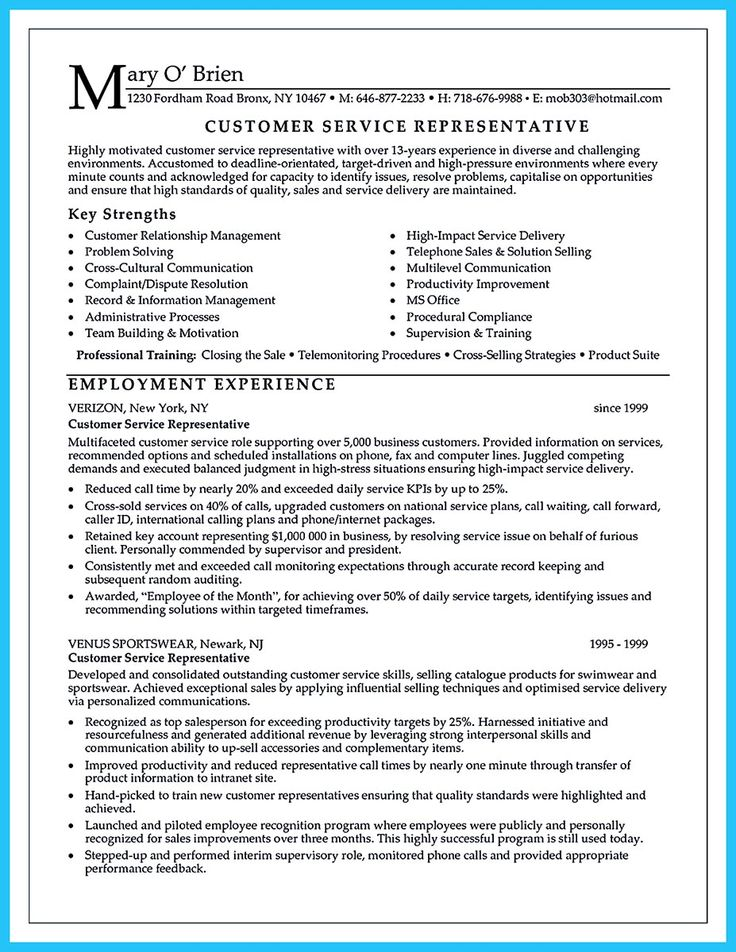 resumes without objectives
