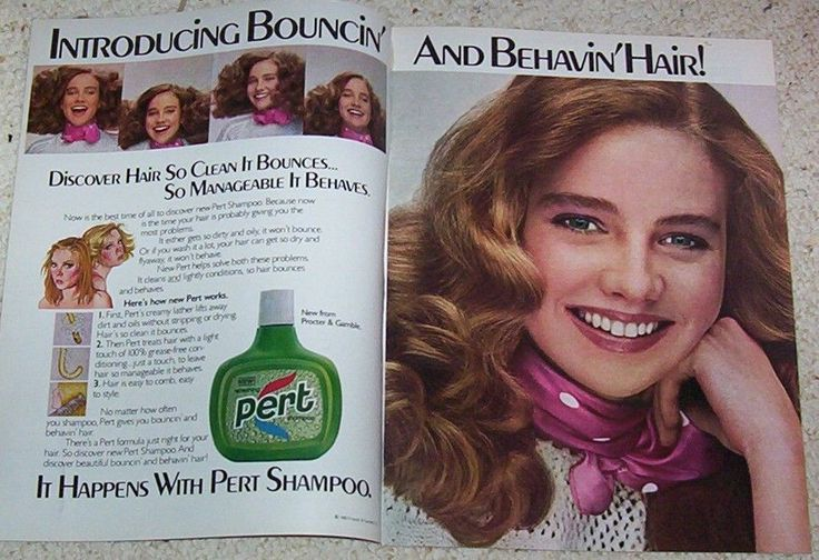 1980 ad 2-pages - PERT shampoo Pretty girl hair smile Procter & Gamble PRINT AD