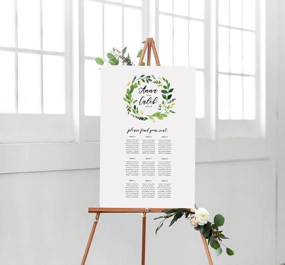 Custom Seating Chart, Printable Table Chart, Botanical Wedding Sign, Greenery Wedding Seating Arrangement, Find Your Seat, Watercolor, Green