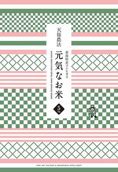 お米パッケージデザイン