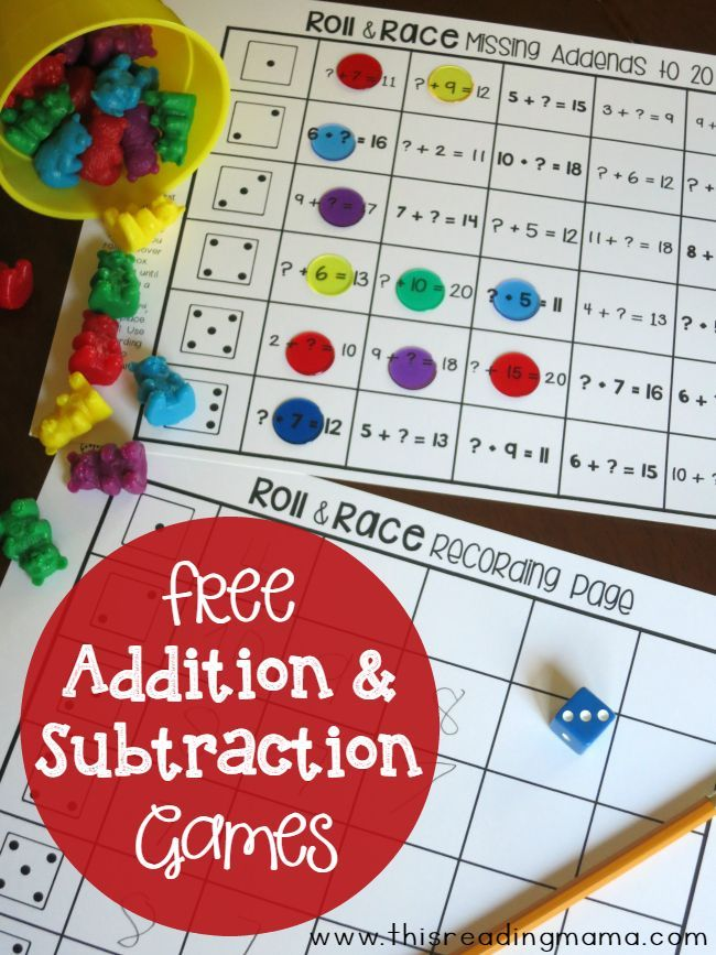 FREE Addition and Subtraction Games for First Grade - This Reading Mama
