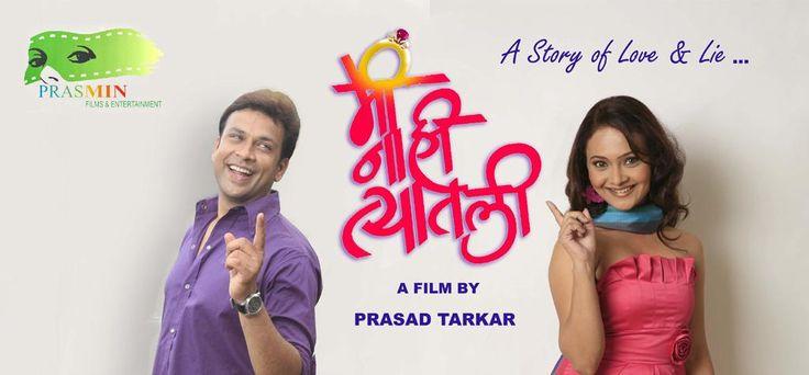 मी नाही त्यातली    Download Mi Nahi Tyatli Marathi Movie posters. get latest and upcoming movie detailes only from marathi unlimited. world's top Marathi…