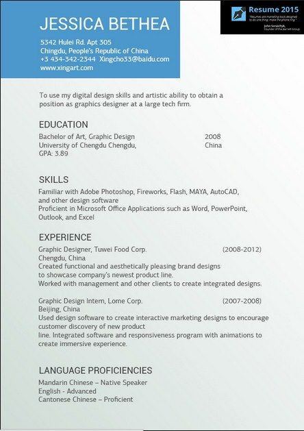 20 best Free Resume Examples images on Pinterest Posts, Cover - online free resume template