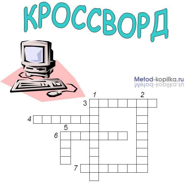 Www metod kopilka ru возврат денег по расписке через суд