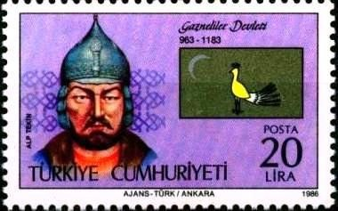 Stamp: Alp Tekin, Ghaznavids State (963-1183) (Turkey) (Sixteen States of Turks, 1986) Mi:TR 2748,Sn:TR 2350
