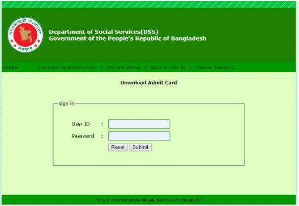DSS Admit Card Download & Result 2018 - dss.teletalk.com.bd ...