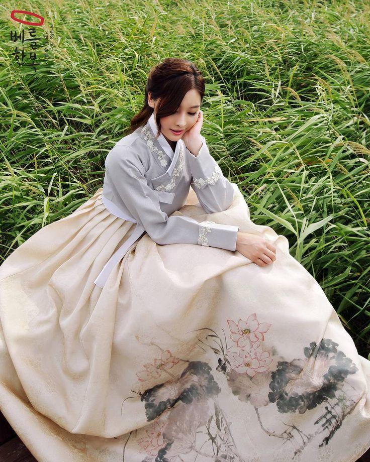 #결혼한복