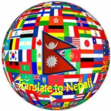 8 best english to nepali dictionary translation images on translate english to nepali native translator translator in nepal english to nepali stopboris Gallery