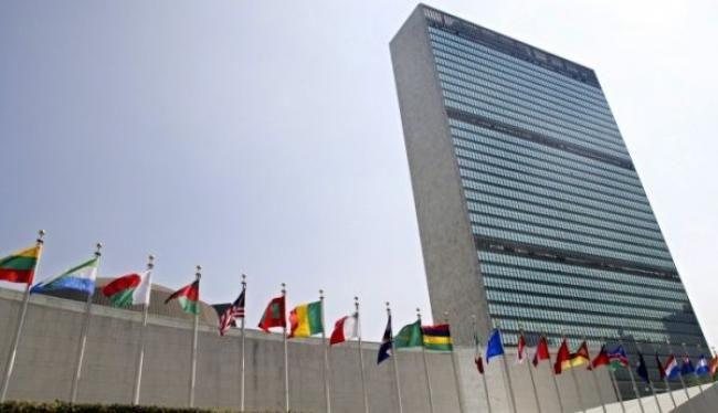 «Κλείδωσε» συλλαλητήριο έξω από τον ΟΗΕ