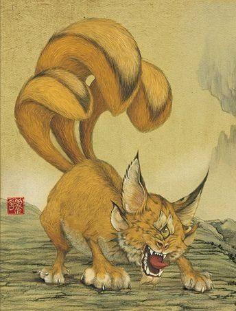Huan- Chinese myth: a cat with one eye and three tails. It was said if you wore its skin that you would be cured of jaundice.