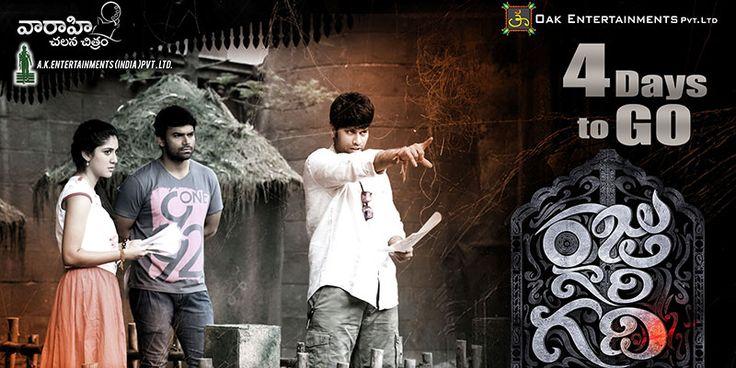 #RajuGariGadi Movie Release Date Posters
