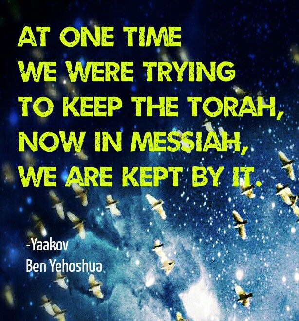 Kept by the Torah