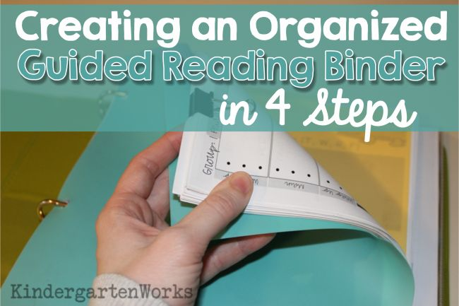 A guided reading binder helps me keep lesson plans and guided reading group notes both organized and at my fingertips. Here's how to create a guided reading binder in 4 steps and keep it organized with 6 simple recommendations.