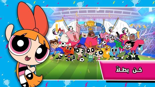 تحميل لعبة كأس تون لعبة كرة قدم للأندرويد برابط مباشر دايركت أب Programming Apps Character Pikachu