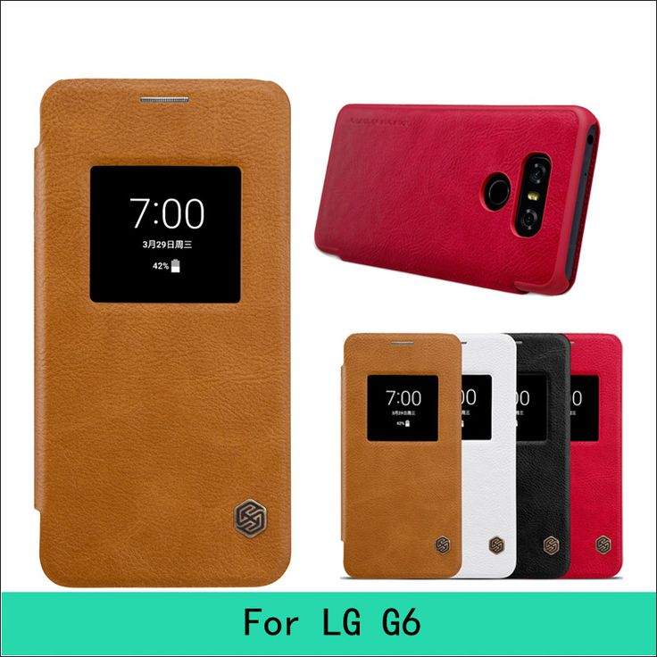 nice Case For LG G6 Cover Nillkin QIN Series Luxury Leather Case Protection Flip Cover For LG G6 Phone Case