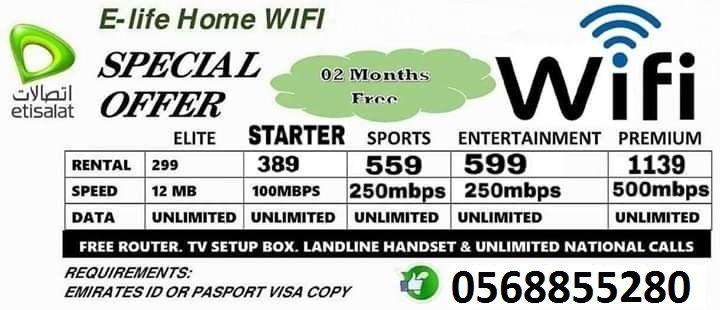 Etisalat Home Internet 0568855280 Home Internet Wifi Internet Internet Packages