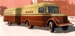 Автомодельное бюро: ПАЗ-657