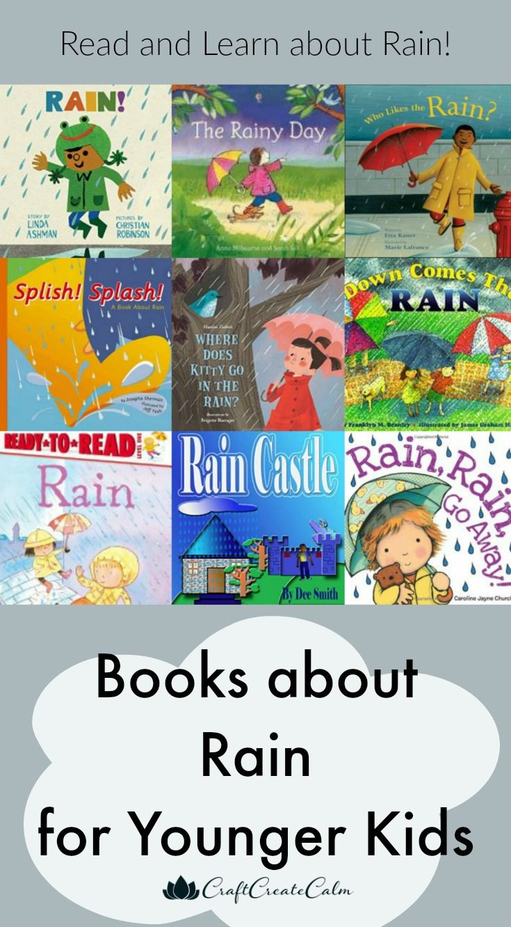 Books about rain for kids. Preschool and toddler books about seasons, learning about the weather, preschool weather unit.