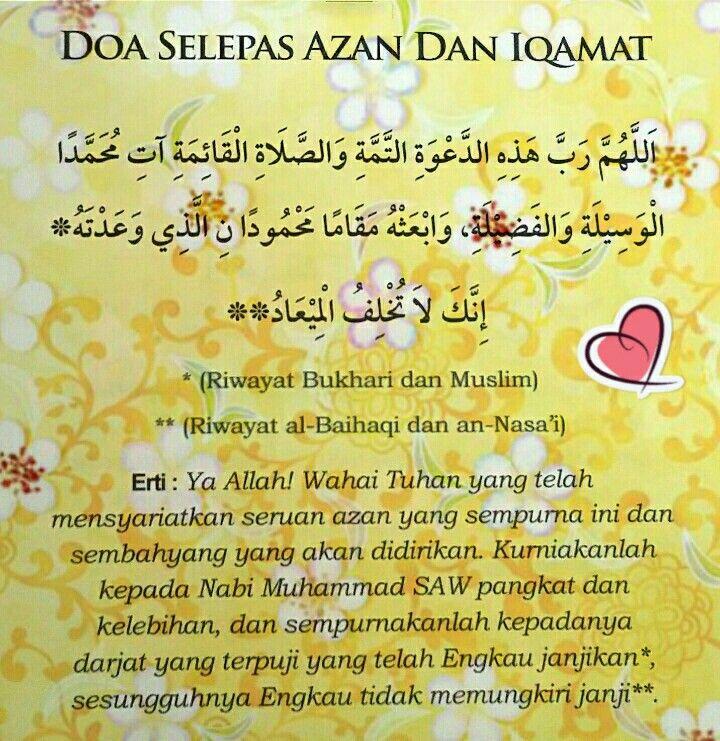 Doa selepas azan dan iqamat...jom amal