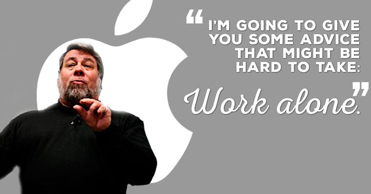 "You already have skills introverts can use to succeed. ""Work alone. You're going to be able to design revolutionary products and features."" - Steve Wozniak #apple #introvert #introvertedleaders"