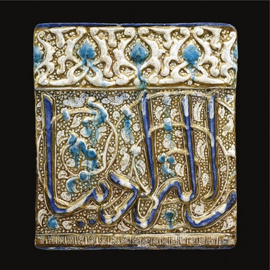 http://www.sothebys.com/en/auctions/ecatalogue/2007/arts-of-the-islamic-world-including-fine-carpets-and-textiles-l07222/lot.123.html