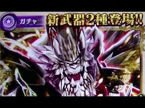 Dragon Project ドラゴンプロジェクト (ドラプロ) S以上1体確定 -10+1回 ガチャ Monster Gacha! Vol.10