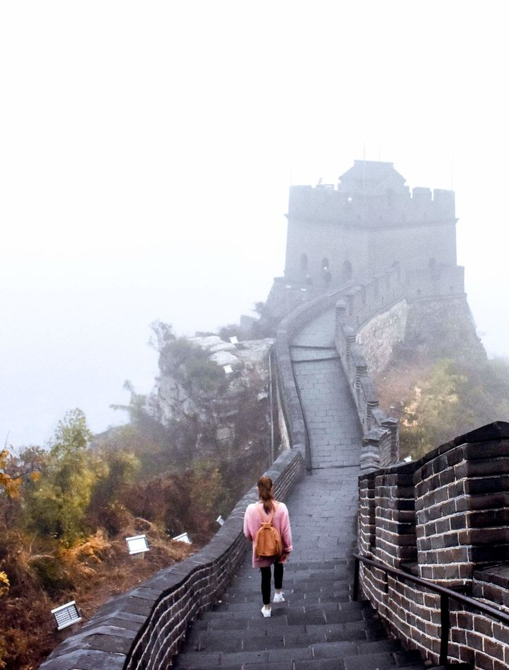 Walking the Great Wall of China in the fog
