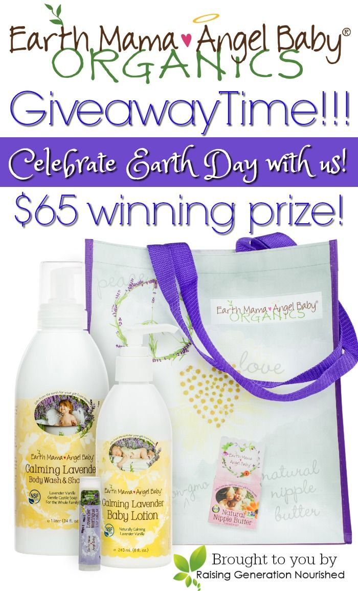 eadc1e1063 Earth Mama Angel Baby Earth Day Giveaway!    PLUS! An Earth Day Giveaway  Blog Hop