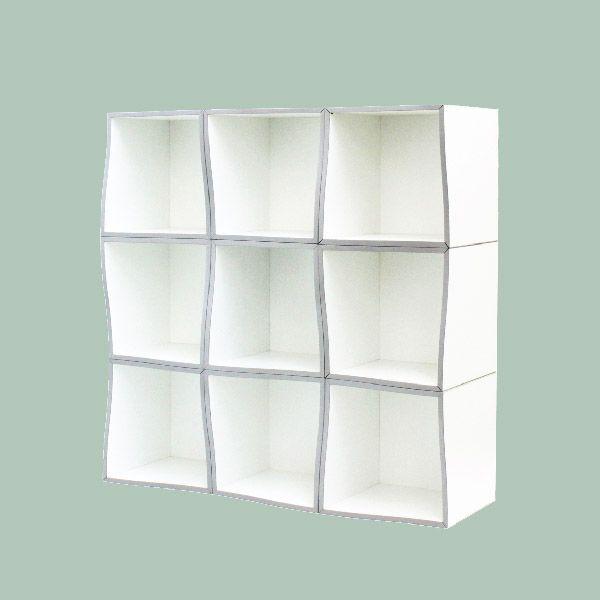 pi di 25 fantastiche idee su cube de rangement modulable. Black Bedroom Furniture Sets. Home Design Ideas