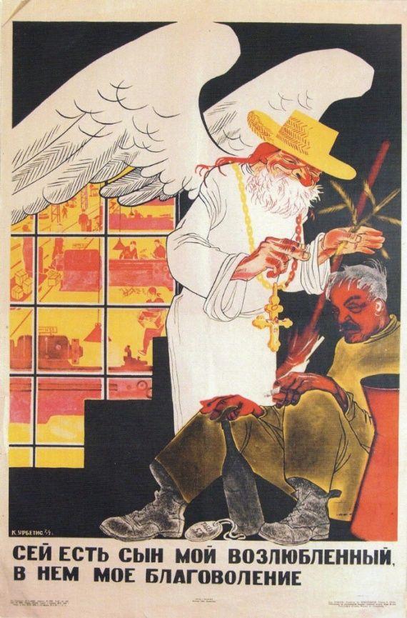 Антирелигиозная пропаганда в СССР / Назад в СССР / Back in USSR