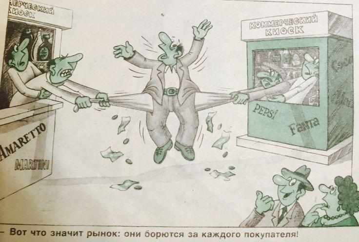 Виталий Феоктистов. Чаян. 1994 год. Карикатуры