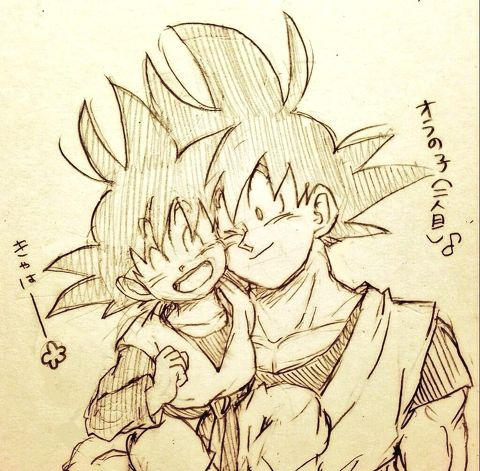 Big Chibi and Little Chibi Goku and Goten