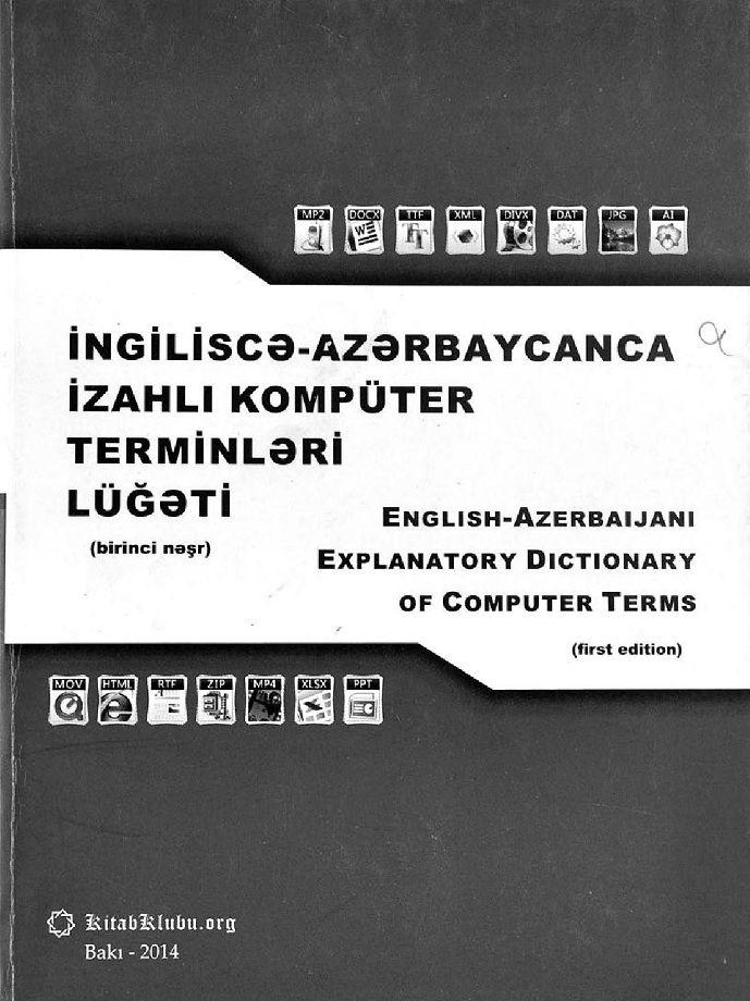 Məmmədli R H Ingiliscə Azərbaycanca Izahli Komputer Terminləri Lugəti 2014 Cards Against Humanity Divx