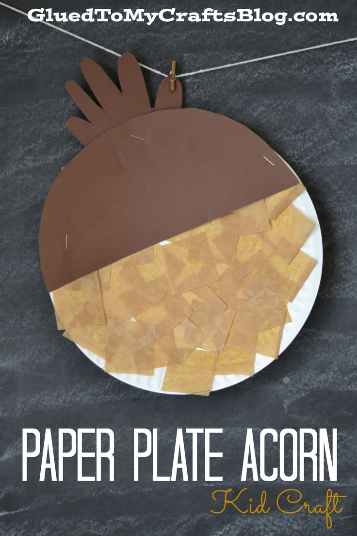 Paper Plate Acorn {Kid Craft} - super simple, inexpensive and perfect as a fall, kid friendly craft!