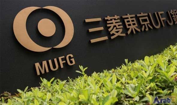 Japan MUFG picks Amsterdam as post-Brexit EU base for securities
