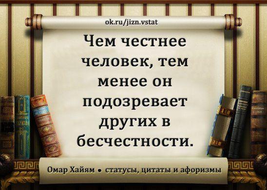 (52) Однокласники
