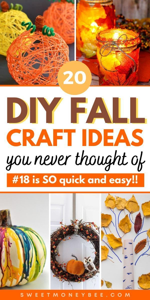 20 Easy Fall Crafts For Adults Sweet Money Bee In 2020 Fall Crafts For Adults Fall Crafts Diy Easy Diy Fall Crafts