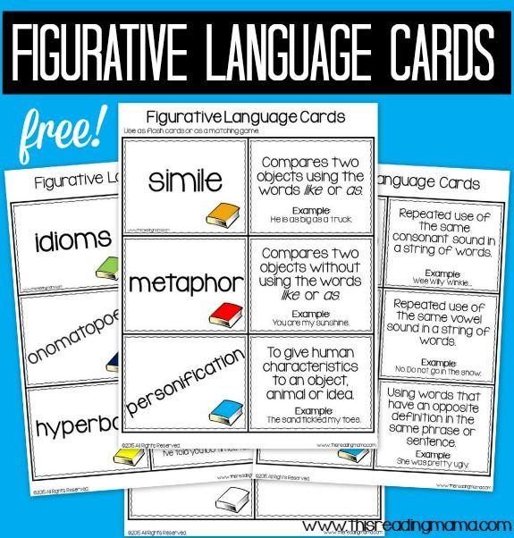 Figurative Language Cards and Scavenger Hunt {FREE} - This Reading Mama