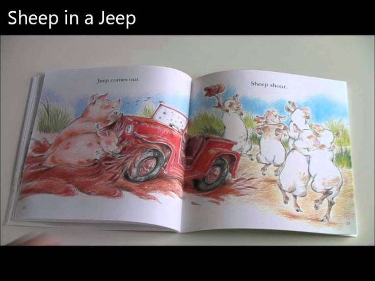 CD付英語絵本ショップ【コドモのエイゴ】Sheep in a Jeep