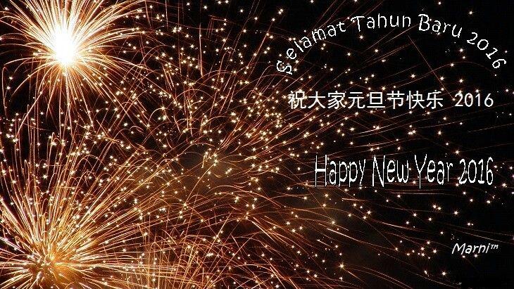 Selamat Tahun Baru 2016 Happy New Year 2016