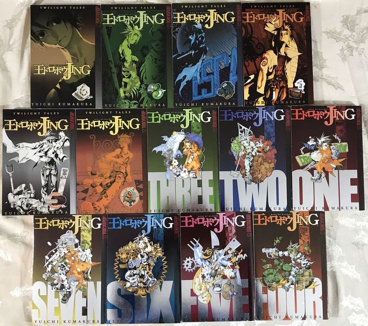 Jing: King of Bandits Vols 1-7, + Twilight Tales 1-6 Complete Used Manga English