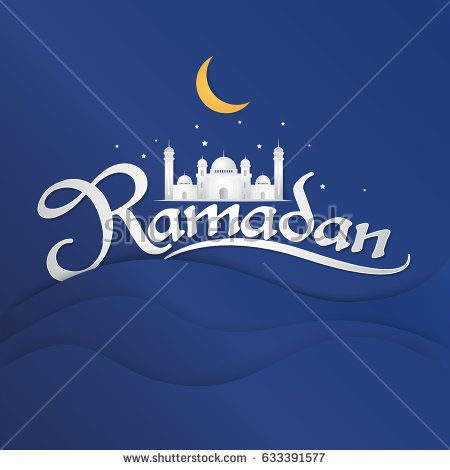 Ramadan Kareem Background. Islamic vector design for greeting card