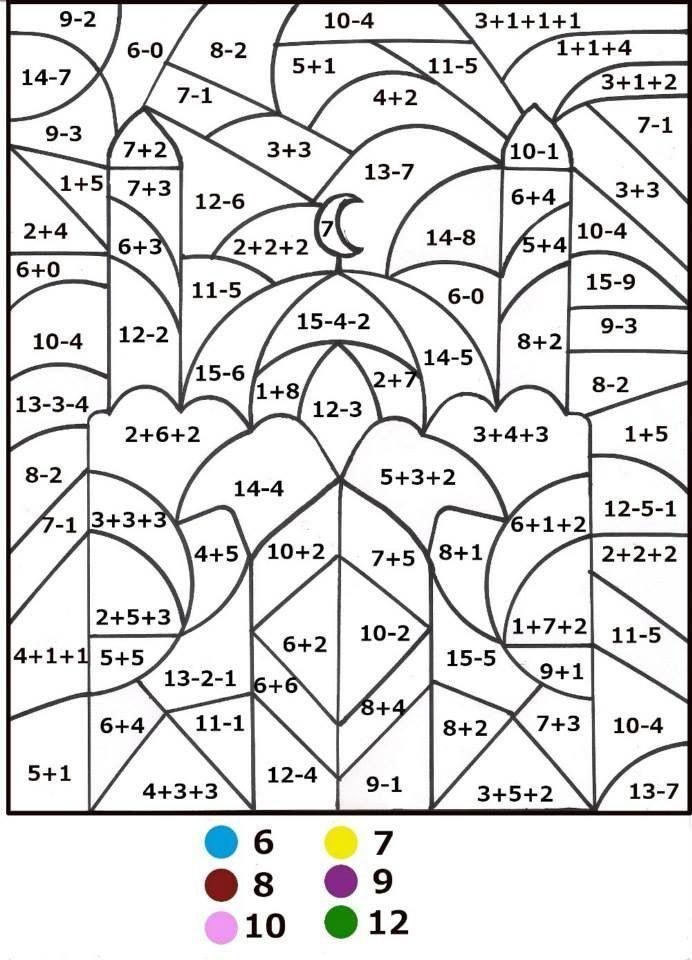 moskee kleurplaat 숫자에 맞춰 색칠하기 특수교육 및 1학년 수학