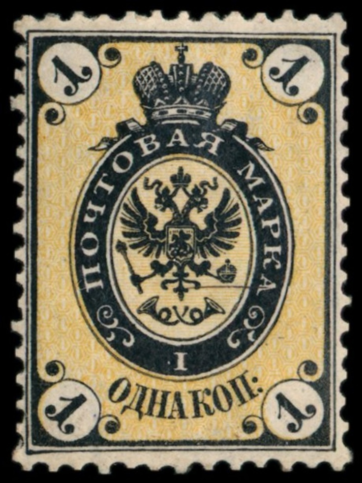 Russia - Michel. No. 18 y - 20 y unused, vertical laid paper, Orig. G. Or part gum, all three on face very fine and fresh, Michel 950,- Euro Dealer Schwanke GmbH Auction Minimum Bid: 150.00 EUR